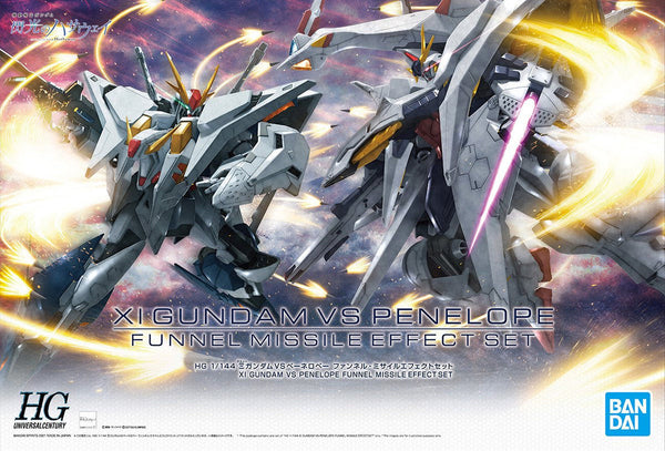 HGUC 1/144 PENELOPE VS XI GUNDAM SET - RELEASE INFO, BOX ART AND OFFICIAL IMAGES