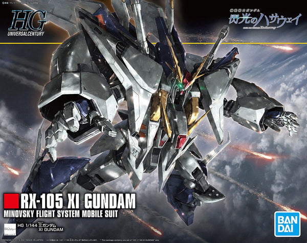 HGUC 1/144 RX-105 XI GUNDAM - RELEASE INFO, BOX ART AND OFFICIAL IMAGES
