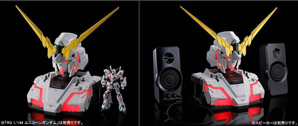 P-BANDAI: REAL EXPERIENCE MODEL RX-0 UNICORN GUNDAM (AUTO TRANSFORM EDITION)