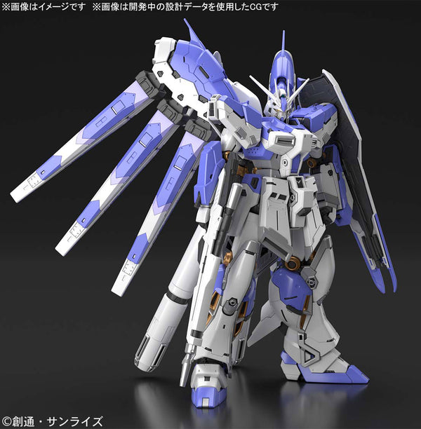 RG 1/144 HI-NU GUNDAM ANNOUNCED
