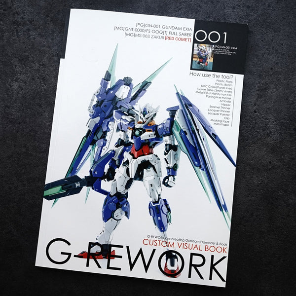 G-Rework Custom Visual Book GR001