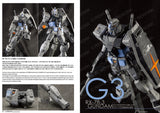 G-Rework Custom Visual Book GR002