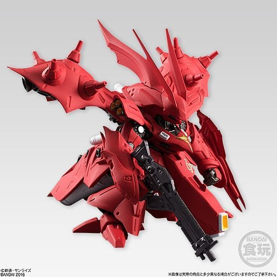 Gundam Converge - Nightingale