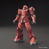 HG Gundam The Origin - Zaku I (Char Aznable) 1/144 - gundam-store.dk