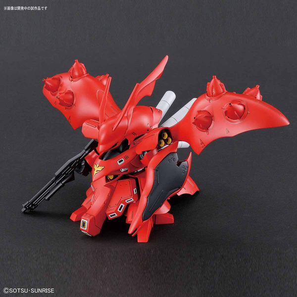 SD Gundam Cross Silhouette - Nightingale - gundam-store.dk