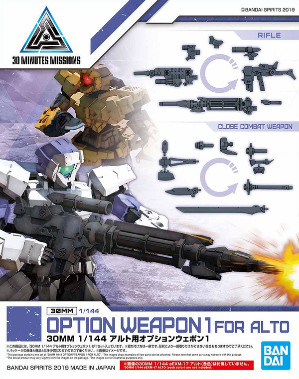 30MM Option Weapon 1 for Alto - gundam-store.dk