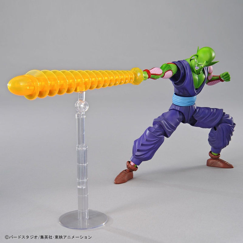 Dragon Ball Z - Piccolo Renewal package ver. - gundam-store.dk