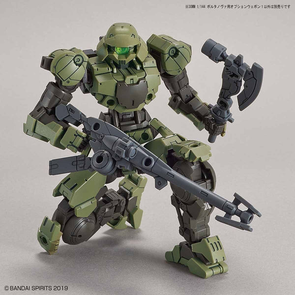 30MM Option Weapon 1 for Portanova - gundam-store.dk