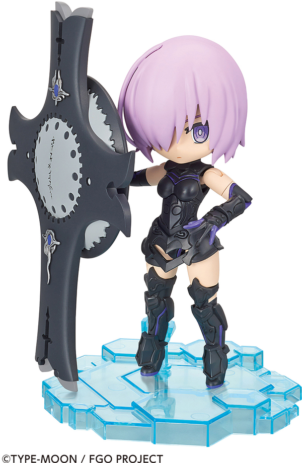 Fate Grand Order: Petitrits Shielder - Mash Kyrielight