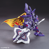 LBX - Little Battlers Experience - Hyper Function The Emperor - gundam-store.dk