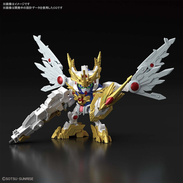 SD Gundam Build Divers EX Valkylander