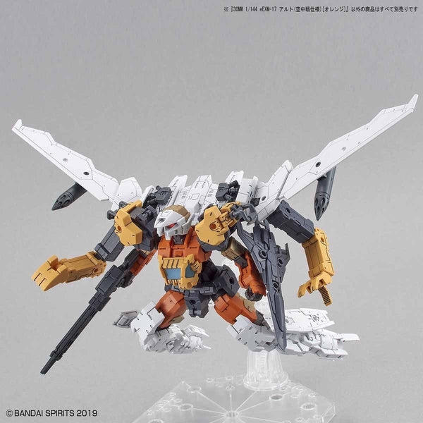 30MM EEXM-17 Alto Flight Type (Orange) 1/144