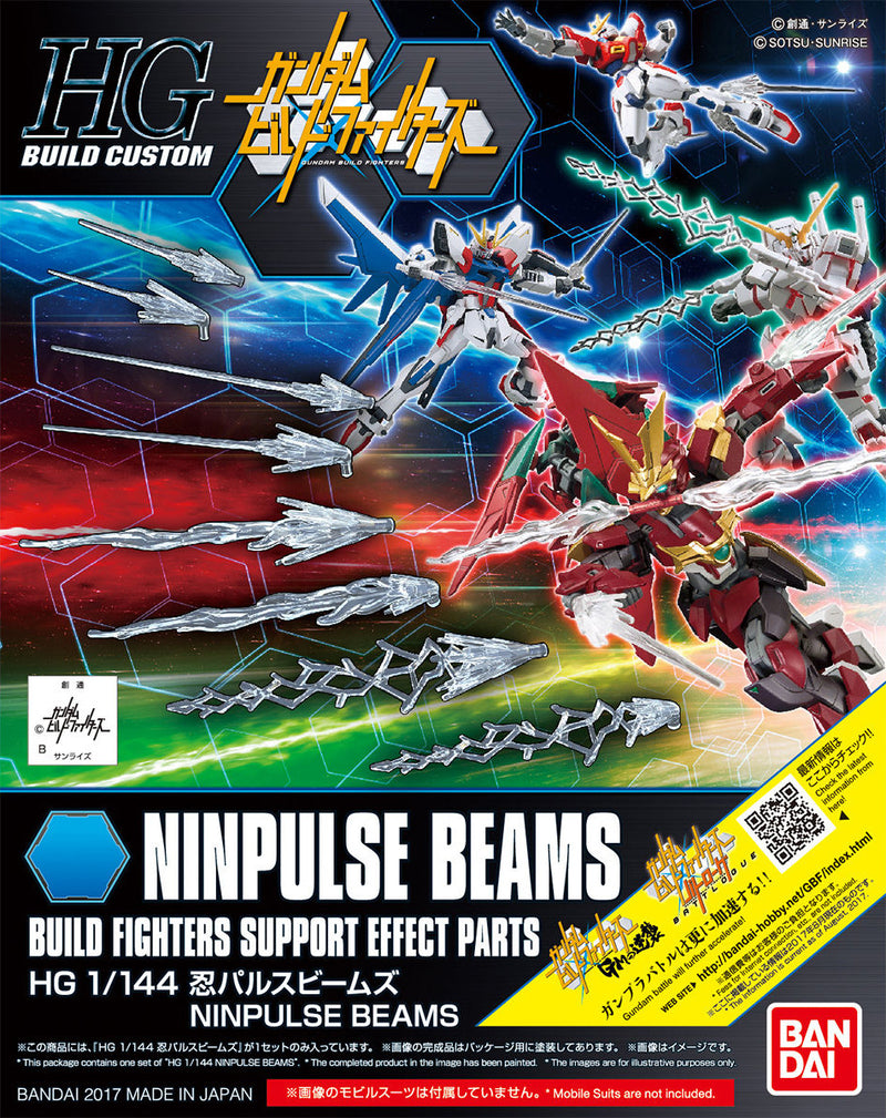 Ninpulse Beams - Build Fighters Support Effect Parts 1/144