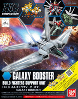 HG Gundam - Galaxy Booster 1/144