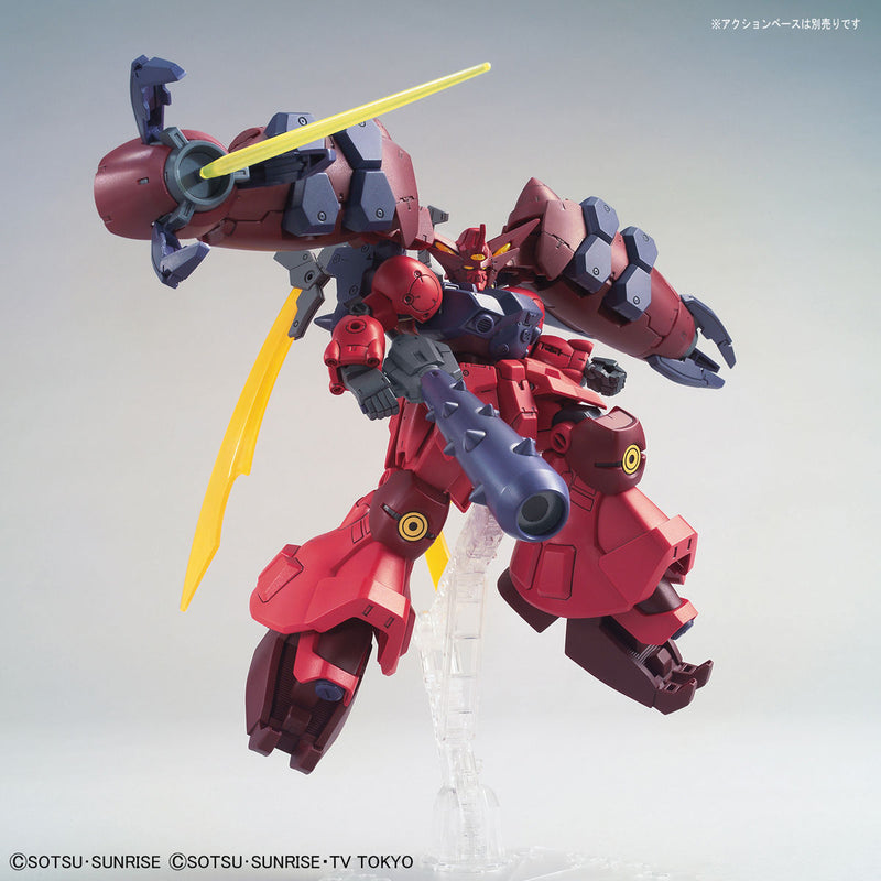 HG Gundam GP-RASE-TWO-TEN 1/144