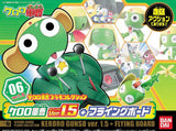 Keroro Gunso Ver. 1.5 + Flying Board