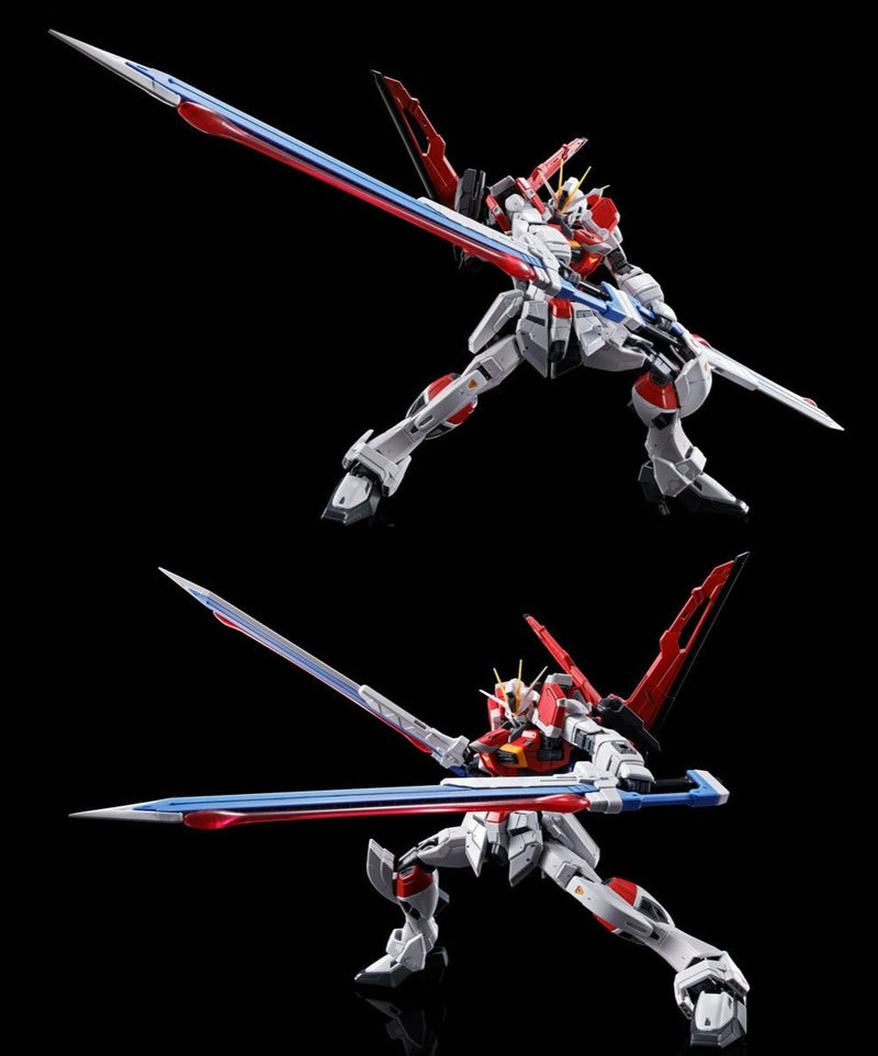 RG Gundam SWORD IMPULSE - P-Bandai 1/144