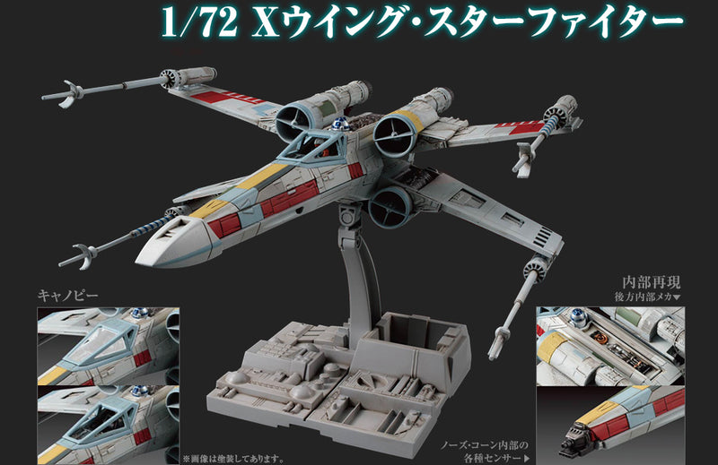 Star Wars - X-Wing Starfighter 1/72