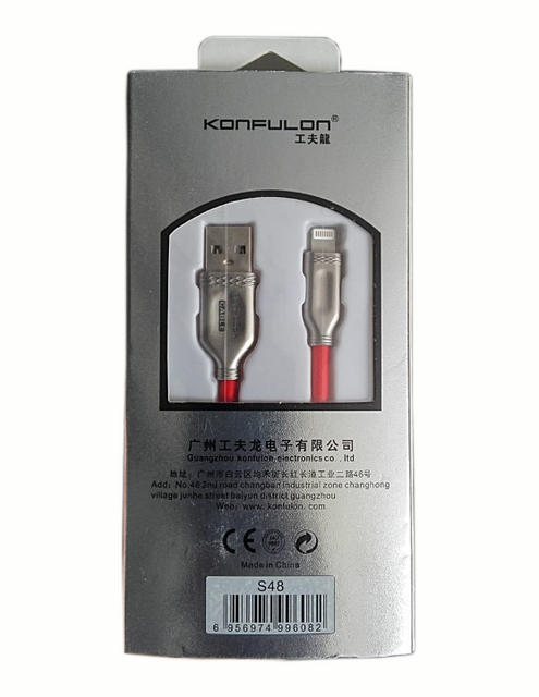 Konfulon S48 lightning