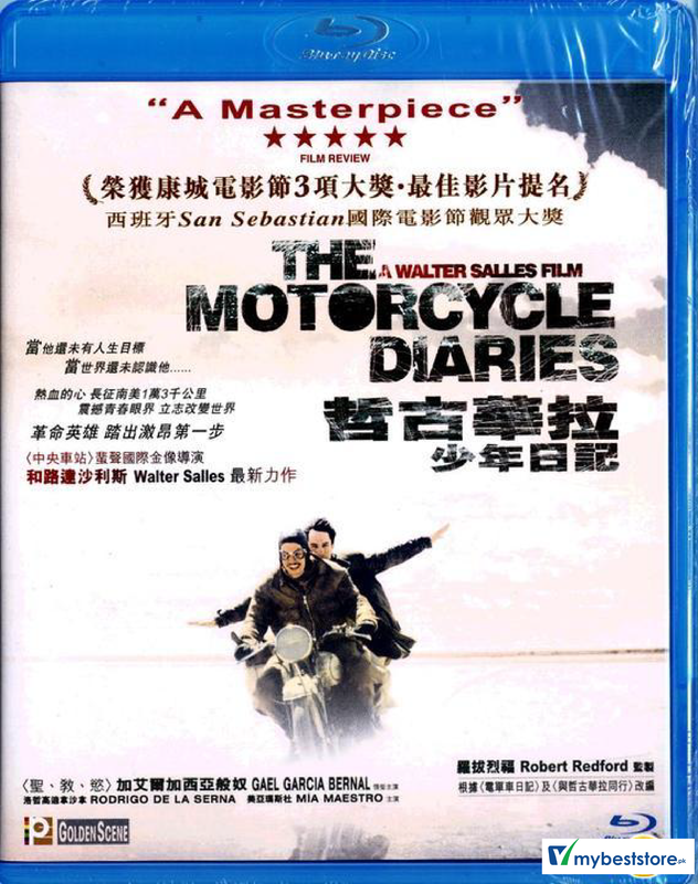 The Motorcycle Diaries (2004) (Blu-ray) (Hong Kong Version)
