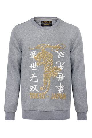 GOLD ROAR CREW SWEAT-GREY MARLE