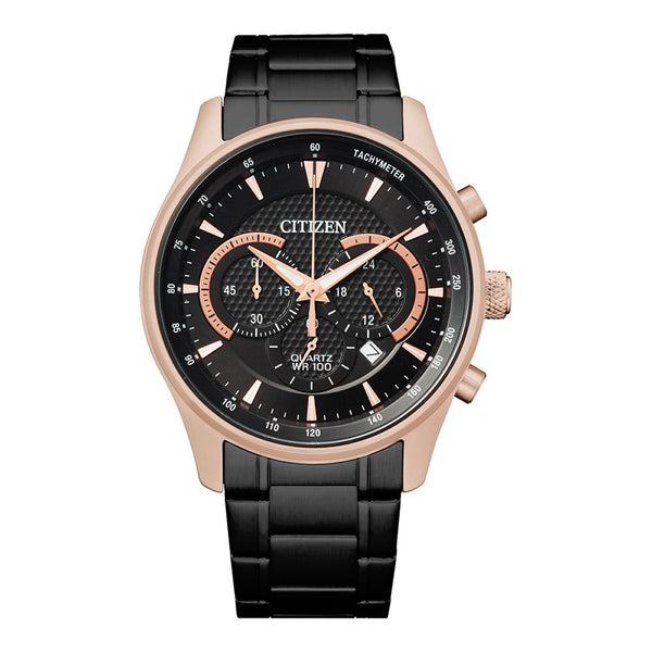 Citizen Men's Chronograph Watch AN8196-55E