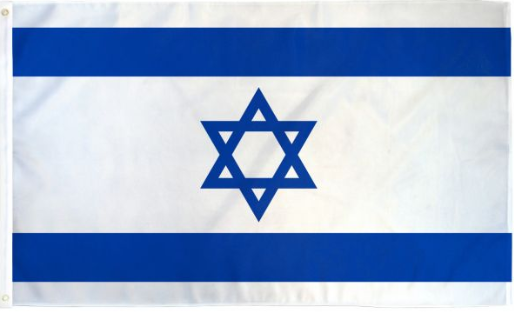 Israel Waterproof Flag 3x5ft Poly
