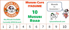 10 Musubi Road Gift Card おむすび10個券
