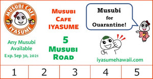5 Musubi Road Gift Card おむすび5個券