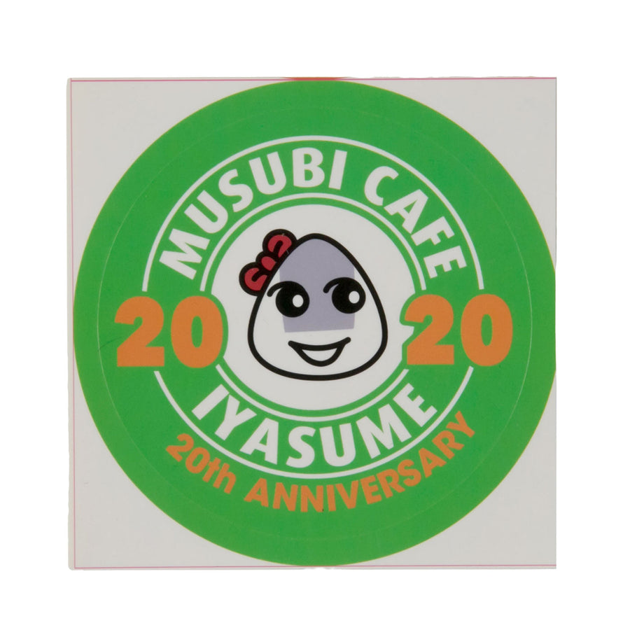 Iyasume Sticker - Green