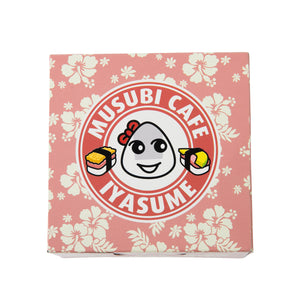 Musubi Lunch Paper Box
