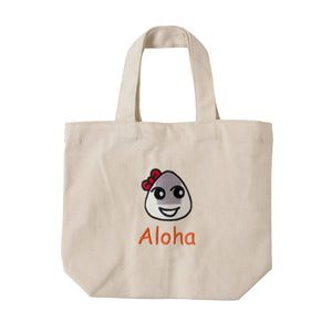 Musubi Lunch Campus Bag