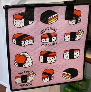 Medium Musubi Eco Bag - Purple Musubi