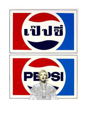 Marilyn on Double Pepsi AP