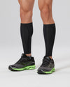 Elite MCS Compression Calf Guards - Black/Nero