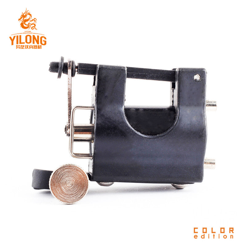 YILONG Rotary Tattoo Machine Shader & Liner free shipping