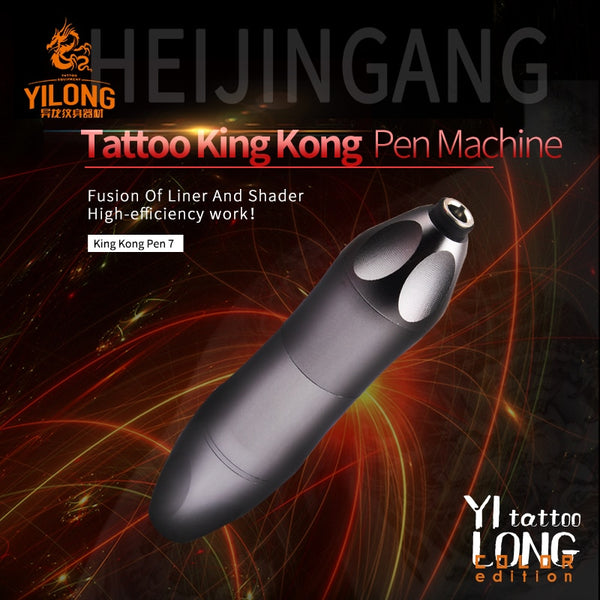 YILONG 7DAI Free Shipping Professional Permanent Makeup Machine 5 colors mortor tattoo pen