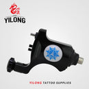 YILONG YILONG Rotary Tattoo Machine Shader Liner for tattoo artist motor professional motor imported tattoo black