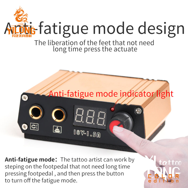 Anti-Fatigue Mode Design Power Supply