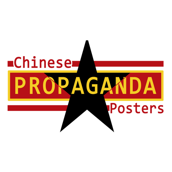 Why you should add Chinese propaganda posters to your vintage poster collection.