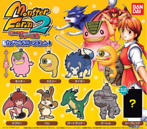 Gachapon - Monster Rancher 2 Capsule Rubber Mascot
