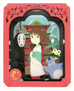 Ghibli Spirited Away In Town Paper Theater