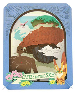 Ghibli Castle in the Sky Laputa Paper Theater