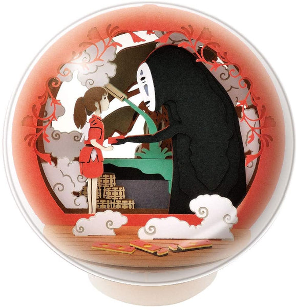 Ghibli Spirited Away - A gift from No Face Paper Theater Ball