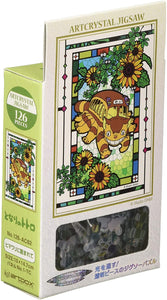"Ghibli Art Crystal Jigsaw - My Neighbor Totoro ""Surrounded by Sunflowers"" - 126 piezas"