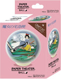 Ghibli Kiki Delivery Service Paper Theater Ball