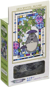 "Ghibli Art Crystal Jigsaw - My Neighbor Totoro ""In the garden"" - 126 piezas"