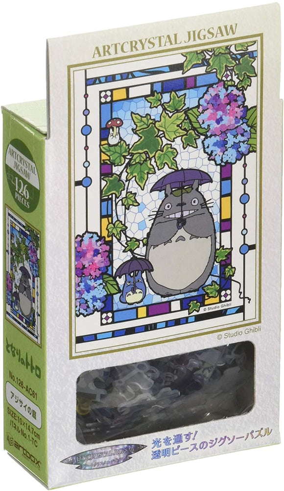 Ghibli Art Crystal Jigsaw - My Neighbor Totoro