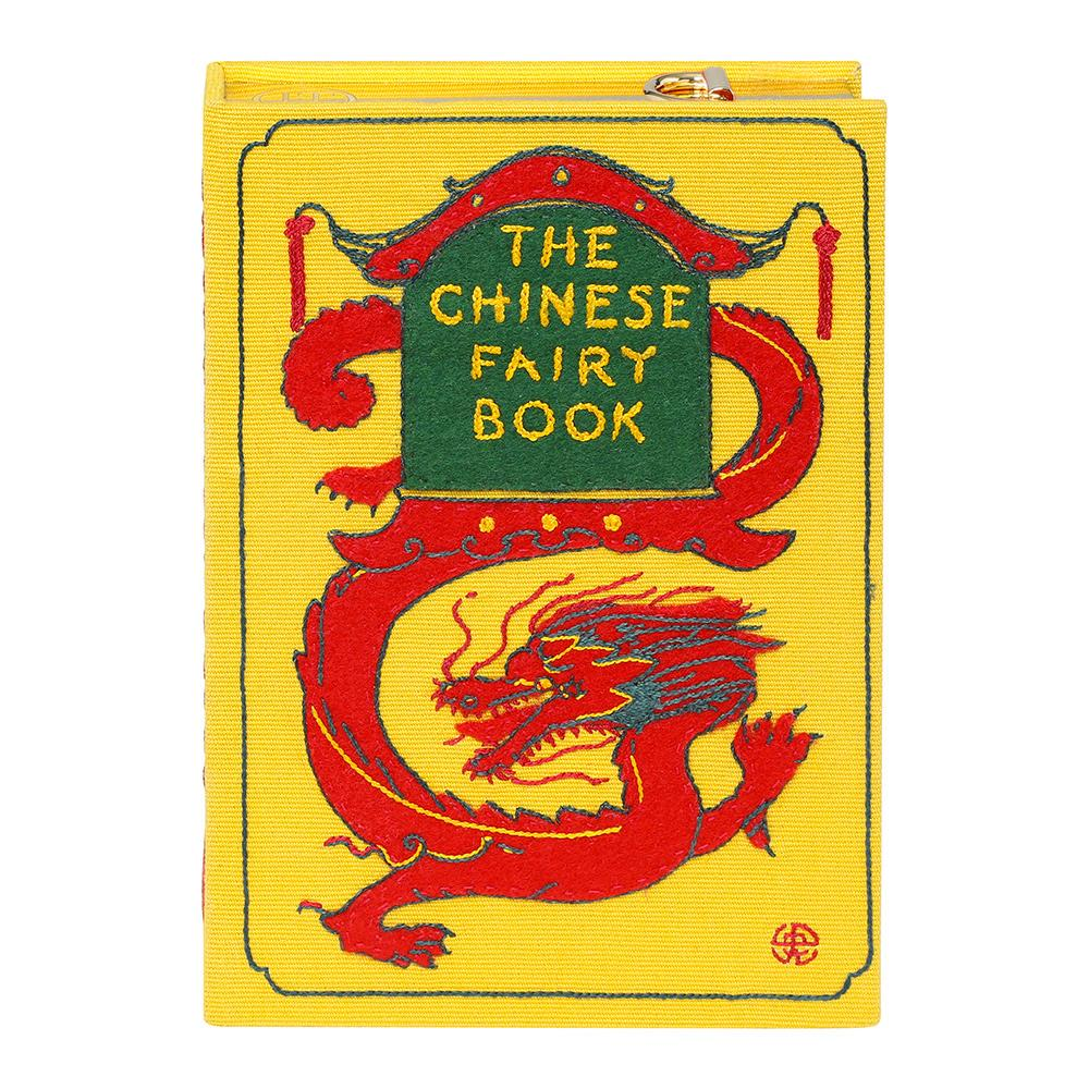 Chinese Fairy Book Strapped