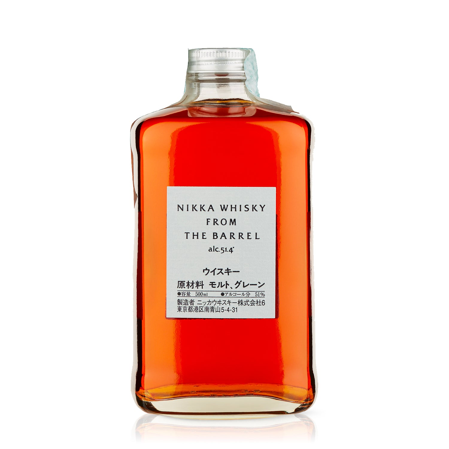 NIKKA FROM THE BARREL - carico-shop